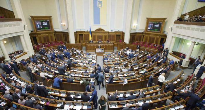 Верховная Рада упростила ведение бизнеса в Украине