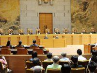 Верховный суд Японии рассекретил документы о тайных фондах правительства