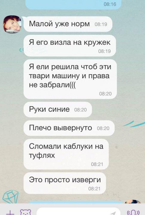 """Видео """"ТП и полиция Киева """" набирает обороты: неадекватная девушка-водитель наехала на патрульного полицейского"""