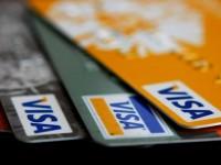 Visa покупает свое европейское подразделение Visa Europe за 21,2 млрд евро