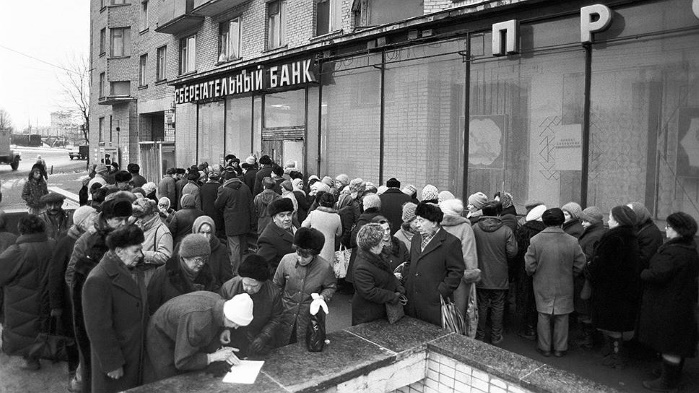 Вклады в Сбербанке СССР: депутаты предлагают направить деньги наоплату коммуналки и лекарств