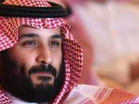 Власти Саудовской Аравии предлагают свободу арестованным членам королевской семьи в обмен на 70% их богатства