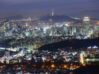 Власти Южной Кореи изменили экономический прогноз