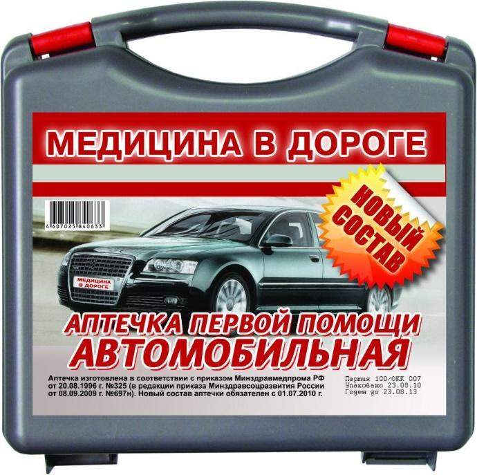 Водителей Украины заставят сменить автоаптечки