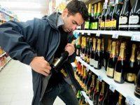 Воровство в супермаркетах Украины (инфографика)