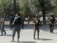 Возле посольства США в Кабуле произошел взрыв