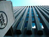 Всемирный банк увидел прогресс в украинских реформах