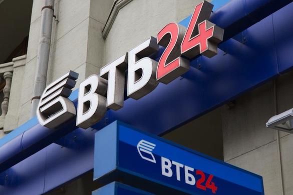 Банк ВТБ24: преимущества и особенности