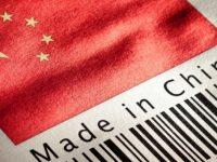 ВТО: Китай остается крупнейшим мировым экспортером товаров