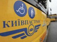 Введение электронного билета на общественный транспорт в Киеве обойдется в полмиллиарда гривен