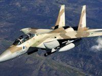 ВВС Израиля нанесли ряд ударов по целям в Газе
