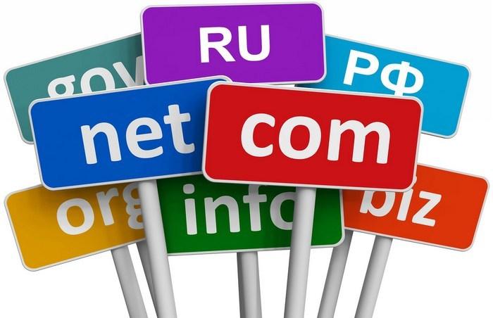 Выбор и регистрация доменных имен
