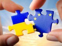 Выдвинуты условия для сохранения безвиза ЕС с Украиной