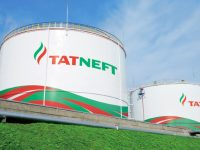 Высокий суд Англии удовлетворил иск Татнефти против Украины