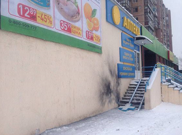 Взрыв в Харькове: ранения у 53-летней женщины и 2-летнего мальчика
