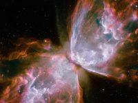 Взрывающиеся звезды влияют на нашу погоду, – ученые