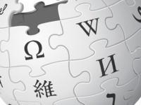 """В России заблокирована """"Википедия"""" – Роскомнадзор"""