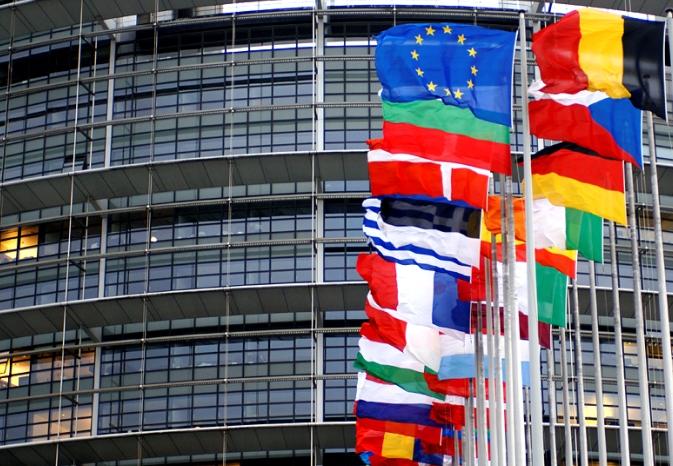 Хакеры атаковали Еврокомиссию