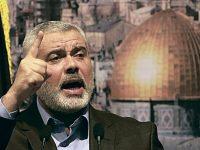 """ХАМАС: решение Трампа – """"ворота в ад"""", палестинцам нужна интифада"""