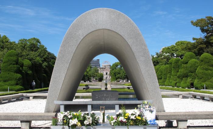 Хиросима отметила 72-ю годовщину атомной бомбардировки