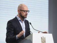 Яценюк намерен баллотироваться на президентских выборах в 2019 году