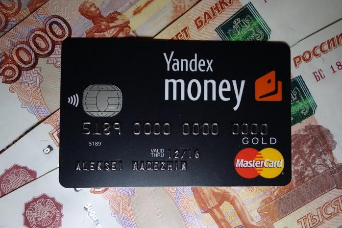 Яндекс.Деньги теперь можно переводить пользователям ВКонтакте
