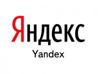 Зачем нужен Яндекс Директ?