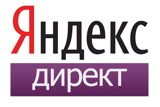 Как заработать деньги с помощью системы контекстной рекламы Яндекс.Директ?