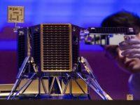 Япония объявила о реализации собственной лунной программы к 2020 году