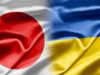 Япония утвердила либерализацию визового режима с Украиной