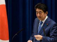 """Япония заявила, что готова сотрудничать с китайским проектом """"Шелковый путь"""""""