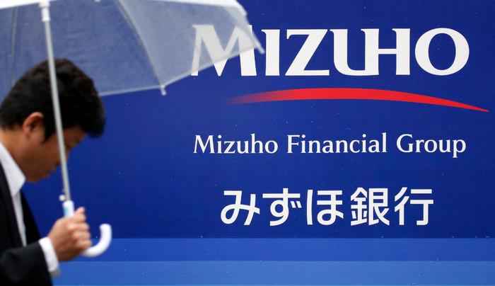 Японские банки планируют запустить собственную цифровую валюту