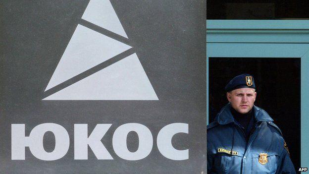 Бельгия разблокирует российские счета по делу ЮКОСа