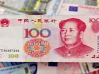 Народный банк Китая ощутимо укрепил курс юаня к доллару