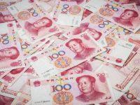 Юань упал до шестилетнего минимума, – Центробанк Китая
