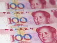 Россия и Китай заключили договор о валютных свопах на 150 миллиардов юаней (815 млрд. рублей)