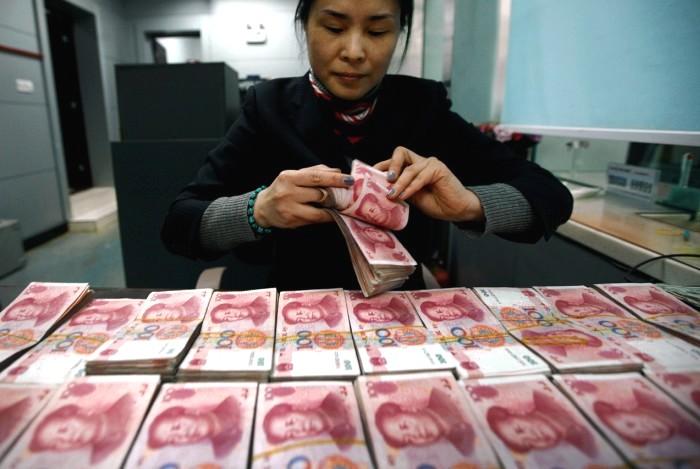 В МВФ вновь заговорили о включении юаня в перечень резервных валют