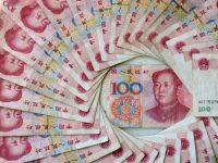 В Китае понизился курс юаня до минимума за 5 лет