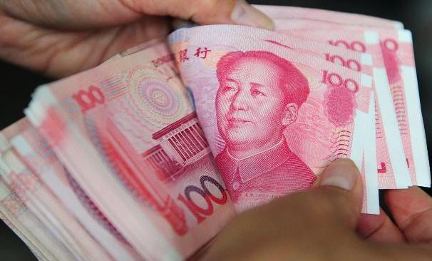 В ноябре решится вопрос включения юаня в корзину резервных валют МВФ