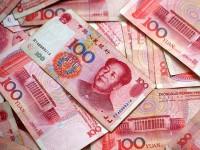 Валюта Китая юань обвалилась до шестнадцатимесячного минимума