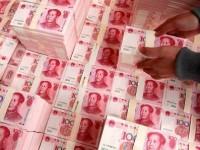 Международный валютный фонд включил китайский юань в список резервных валют