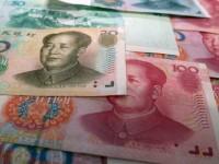 Юань укрепился до максимума 2016 года