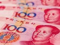Китайский Центробанк обвалил курс юаня до нового минимума