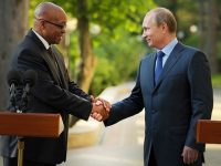 ЮАР подписала секретное атомное соглашение с Кремлем, – The Times