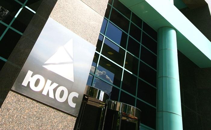 Бывшие акционеры ЮКОСа требуют арестовать активы России в Германии на 42 млрд долларов