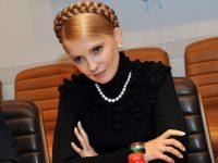 Юлия Тимошенко подала в суд на журналистов из-за расследования о ломбардах