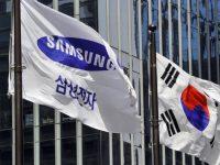 Южнокорейская прокуратура требует 12 лет тюрьмы для заместителя главы Samsung