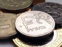 За месяц Резервный фонд России сократился на 18%