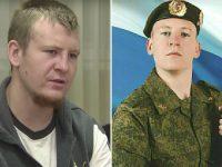 Задержанного в Донбассе российского военного Агеева приговорили к 10 годам