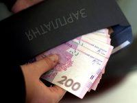 Задолженность по зарплатам увеличилась до 2,2 млрд гривен